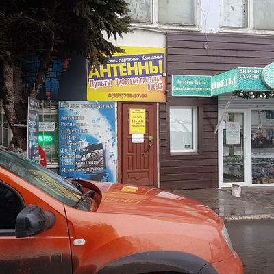 Вадим измайлов вконтакте мичуринск вконтакте феликс рахлин