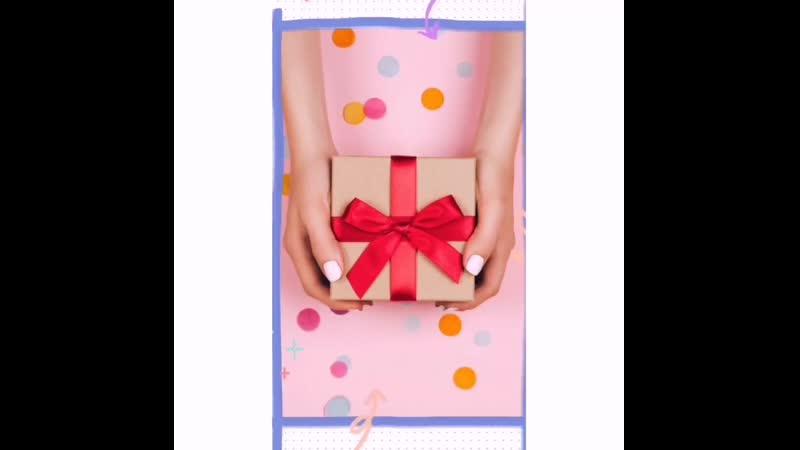D Mbox День влюбленных ❤️