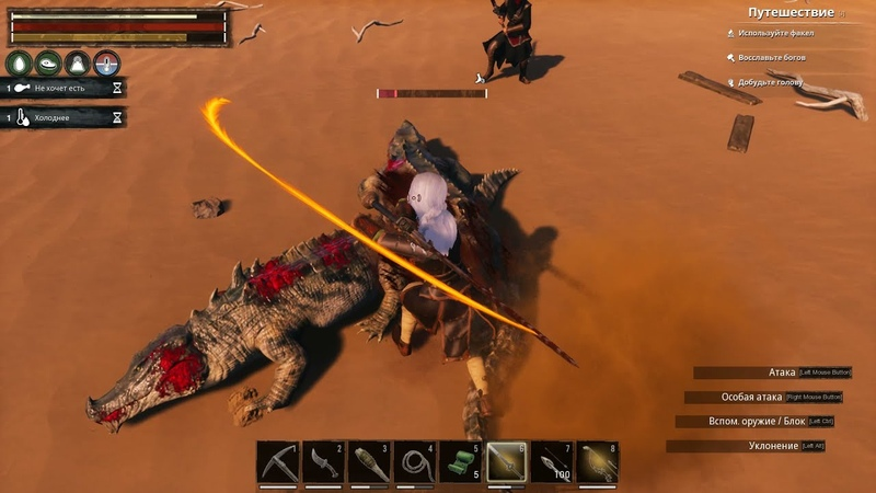 Покормить крокодила $ Conan Exiles Isle of Siptah №2 7