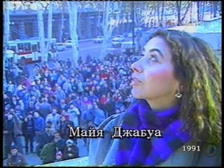 НЛО в небе Тбилиси 1989 год