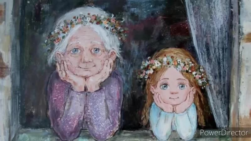 Бабушки и внуки HD