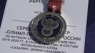 Вручение серебряных медалей сезона 2019/2020