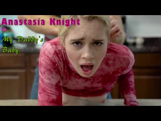 Anastasia knight - my daddys baby [incest, all sex, hardcore, blowjob, roleplay, incest]