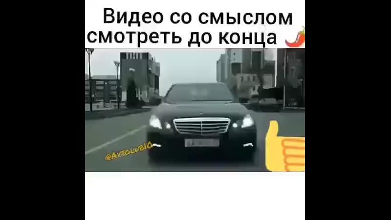 Подслушано у водителей Орехово Зуево 93 mp4