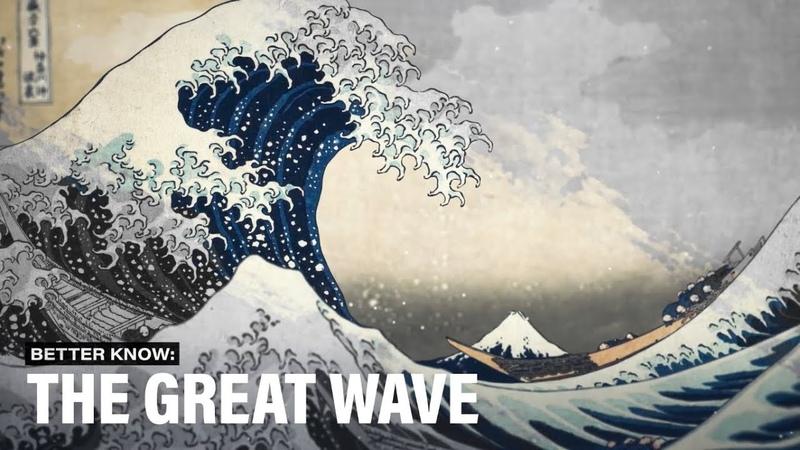 Большая Волна В Канагаве Японская Гравюра Политика Закрытых Дверей Цунами И Импрессионисты