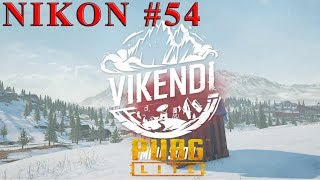 PUBG LITE БЕРЕМ ТОПОР ОДИН НА ВИКЕНДИ PLAYER UNKNOWN'S BATTLE GROUNDS VIKENDI СТРИМ ПАБГ 54 2