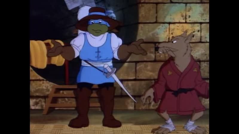 Черепашки мутанты ниндзя | Четыре черепашки мушкетёра Four Musketurtles (1989) - Эпизод 34 (Сезон 3)