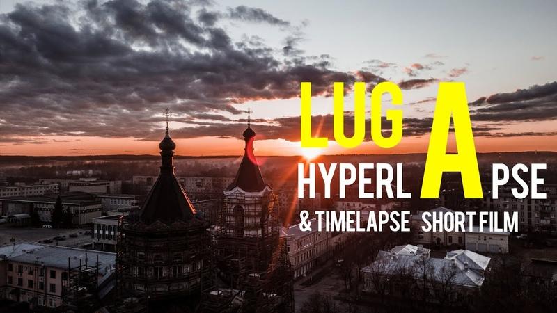 Luga Hyperlapse Timelapse short film