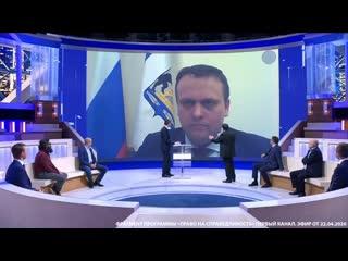 """Андрей Никитин в эфире программы """"Право на справедливость"""". Первый канал."""