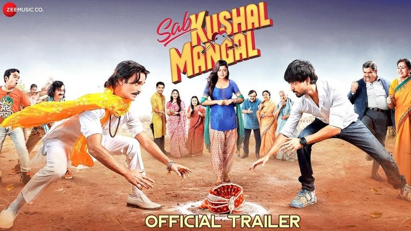 Sab Kushal Mangal - Official Trailer   Akshaye Khanna, Priyaank Sharma Riva Kishan   3 Jan, 2020