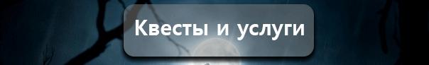 vk.com/market-107916308