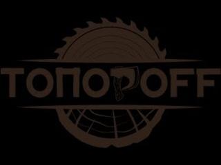 Светильник из массива Граба от ТопороFF