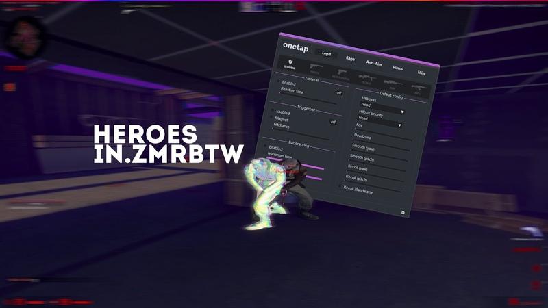 Heroes feat AWP epta