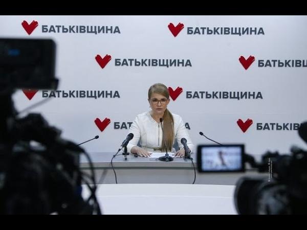 Юлія Тимошенко 25 жовтня – день доленосних місцевих виборів, а не фальшивого опитування президента
