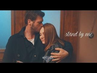 Kadir & Zeynep ❖ Stand By Me