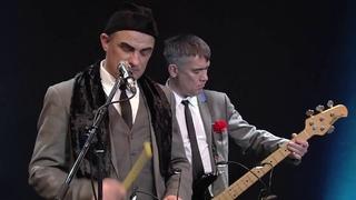 ГРОМЫКА - Крэкс пэкс фэкс (live, НашеТВ, )