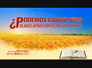 Película evangélica Revelar el misterio de la Biblia Escena 6