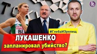 На Олимпиаду – за политическим убежищем. Что ждёт белорусскую бегунью-бунтовщицу Тимановскую?