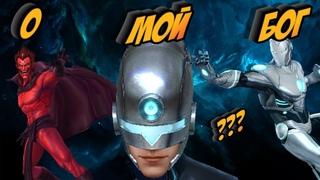 ЛУЧШАЯ ОБНОВА В МФФ❓❓❓→ОБНОВЛЕНИЕ 7.0[Marvel Future Fight]+РОЗЫГРЫШ💎💎💎