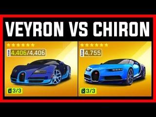 Asphalt 9 Bugatti Veyron VS Bugatti Chiron