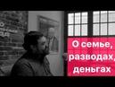 Протоиерей Андрей Ткачёв интервью на радио КП
