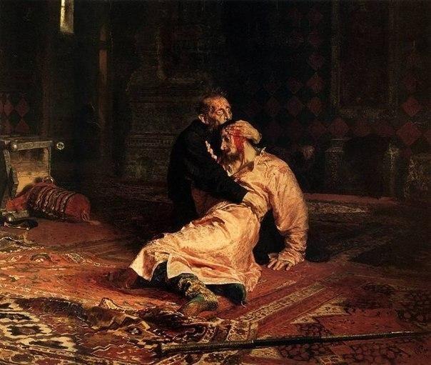 Иван Грозный не убивал своего сына, как мы привыкли думать со школьной скамьи, неизменно вспоминая известнейшую картину Репина Нам твердили, что Грозный убил царевича, ударив его посохом по