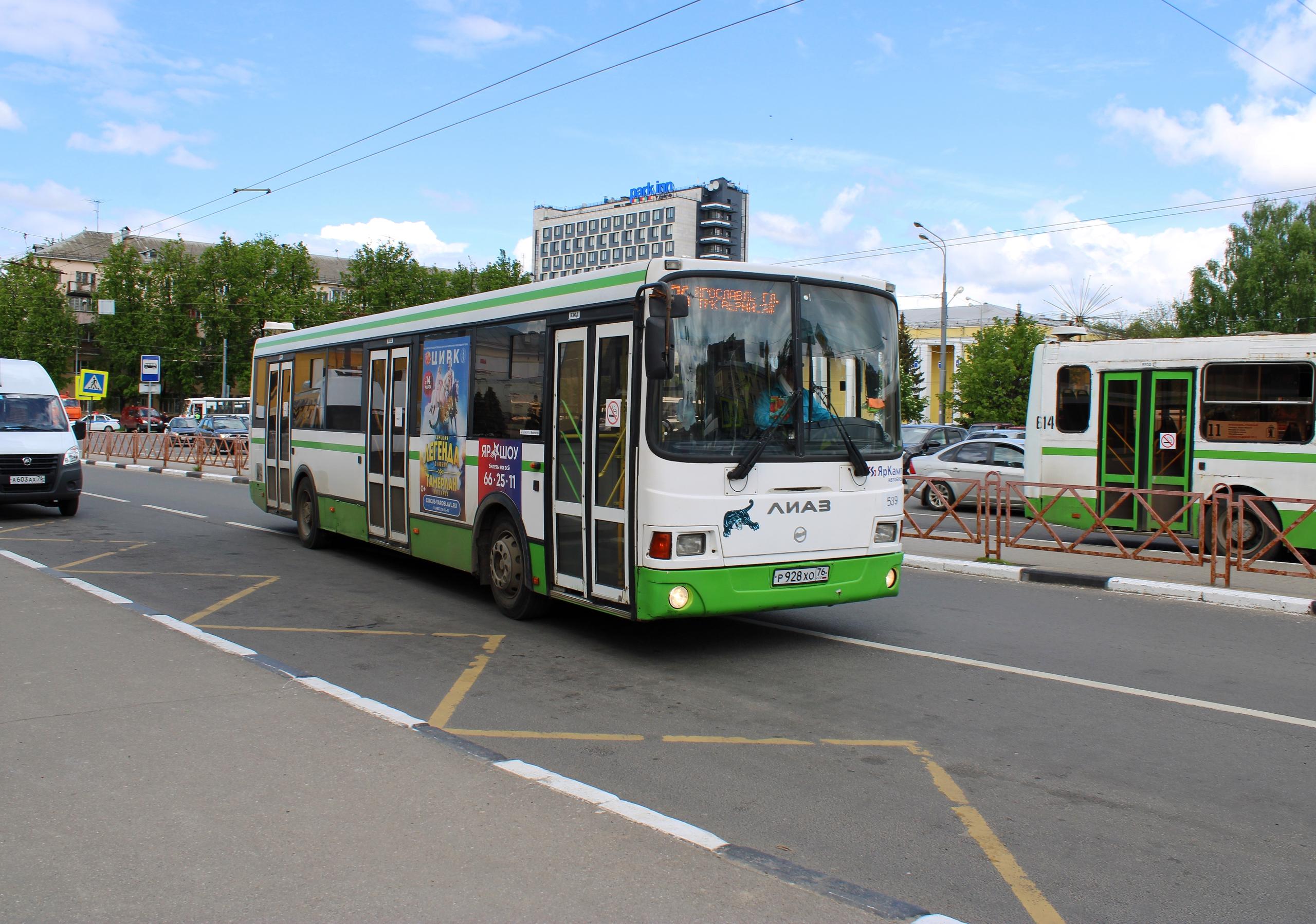Автобус №76