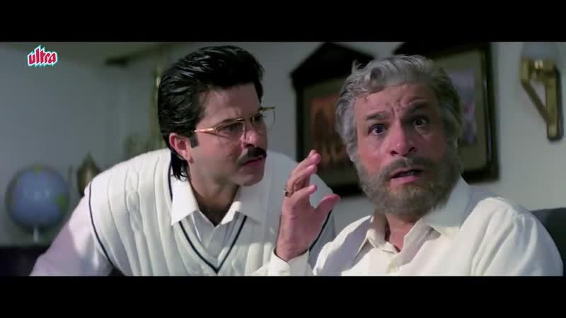 Andaz 1994 Учитель я вас люблю Anil Kapoor Juhi Chawla Karisma Kapoor Raj Babbar