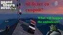 Durka took friends up the mountain GTA 5 funny / Дурка забрала друзей с собой gta 5 приколы, трюки