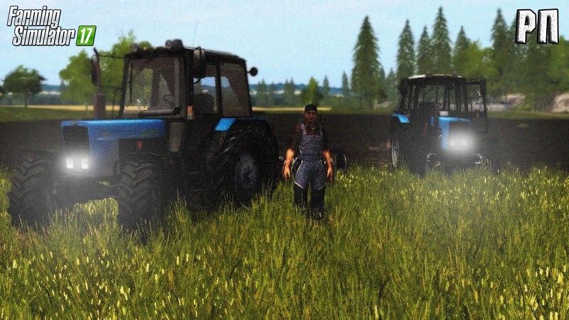 РП ЗАДИСКОВАЛИ ПОЛЕ ВМЕСТЕ С ФЕРМЕРОМ ДАНЕЙ Farming Simulator 17