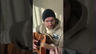 Океан Эльзы - Без тебе мене нема (cover by Stereomaks)