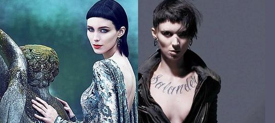 На работе девушки с татуировкой дракона работа в лидер для девушки