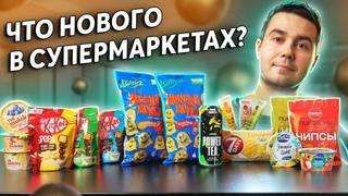 Отзыв на Gorilla Power tea лимон! Все вкусы Kitkat POPS! Monster munch, Nemoloko, Пиколини, 7days!