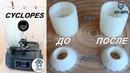 EIBOS CYCLOPES. Обзор сушилки для пластика. Улучшаем 3D-печать!