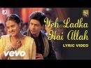 Yeh Ladka Hai Allah Lyric Kabhi Khushi Kabhie Gham Shah Rukh Kajol