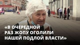 «Жопу оголили нашей подлой власти». Ветеран о современной России