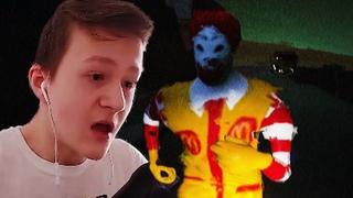 РОНАЛЬДУ НЕ НРАВИТСЯ ТО ЧТО ТЫ ДЕЛАЕШЬ - Ronald McDonald