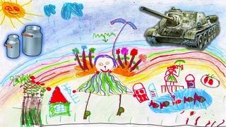 Подбидоновик и картины за миллионы гульденов Дед и танки Народные сказки