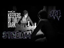🔴LIVE STREAM🔴 DreadOut: Keepers of The Dark ➤ Начало ➤ СТРИМ 1