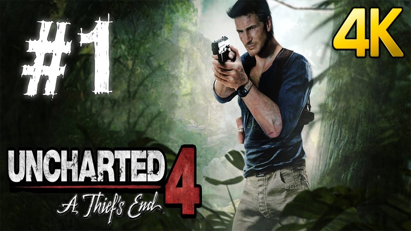 Uncharted 4 A Thief's End Gameplay Walkthrough Part 1 4K Ultra HD 60fps No Commentary