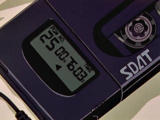 Shinji's SDAT