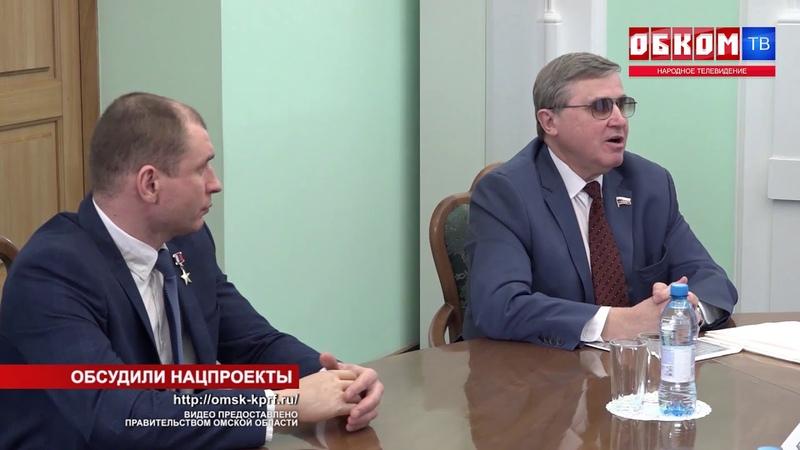 Хроника дня Обсудили нацпроекты 28 01 2020