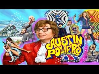 Austin Powers (Original Music Soundtrack Pinball Game, June, 2001 Year)