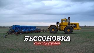 Еще одно село в России под угрозой...