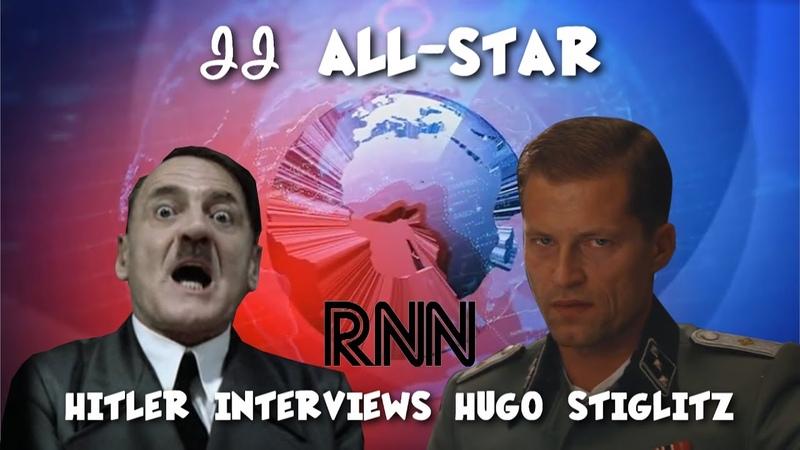 Hitler interviews Hugo Stiglitz