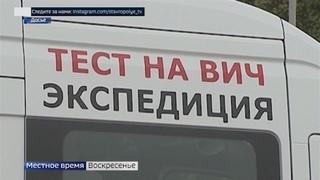 В России ВИЧ-инфекция вышла за рамки групп риска