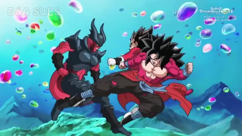 Dragon Ball Super Heroes 25 Драконий Жемчуг Супер Герои 25 субтитры