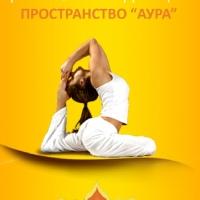 Фотография страницы Аллы Ауры ВКонтакте