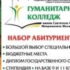 Ирина Клименко