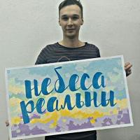 Фотография Eugenyi Sidoruk